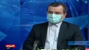 سوتی احمدی ، نماینده رشت در شبکه باران