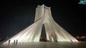 چراغ های برج آزادی خاموش شد