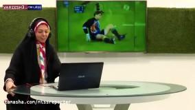 گزارش فوتبال توسط زنده یاد آزاده نامداری