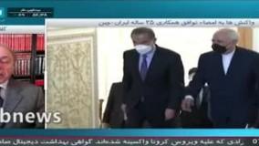 همکاری 25 ساله ایران و چین ؛ ترکمنچای یا پایان هژمونی آمریکا
