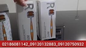 درمارولر برای جای جوش و آکنه/09120132883/بهترین دستگاه پاکسازی پوست