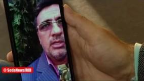 آخرین جزییات فوت آزاده نامداری از زبان قاضی شهریاری