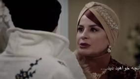 دانلود قسمت 2 سریال دراکولا