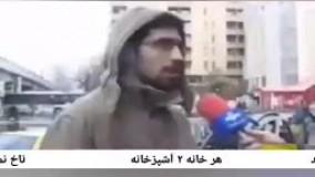 معرفی کامل سرویس غذاپز ناخ در اخبار ایران
