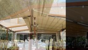 حقانی09380039391-سقف متحرک کافه رستوران-سایبان برقی روفگاردن تالار
