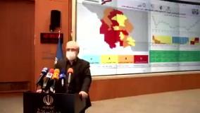 ادبیات عجیب وزیر بهداشت در مورد فوتی های کرونا