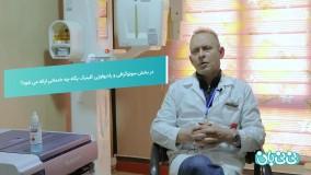 سونوگرافی و رادیولوژی کلینیک پگاه