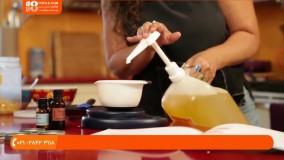 آموزش ساخت عطر در خانه با دستگاه تقطیر