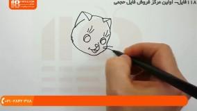 آموزش نقاشی به کودکان _ نقاشی گربه