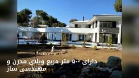 باغ ویلایی به مساحت 2200 متر واقع شده در شهرک زیبادشت محمد شهر کرج