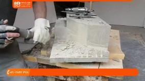آموزش سنگ تراشی _ ساخت آبنما با سنگ آهگ