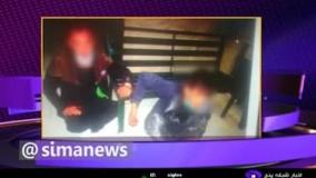 دستگیری دزدان بدشانس در کانال کولر