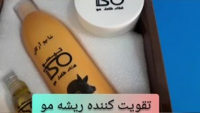 پک تقویت مو ارگان / قیمت شامپو ارگان / 09120132883