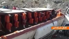 تصادف مرگبار اتوبوس با کامیون در هرمزگان