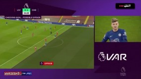 خلاصه بازی لیورپول 0 - چلسی 1