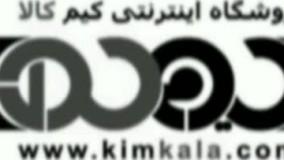 بهترین کرم زعفران/کرم رفع چروک پوست/۰۹۱۲۰۷۵۰۹۳۲