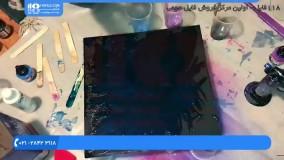 آموزش نقاشی با رزین اپوکسی به صورت سه بعدی