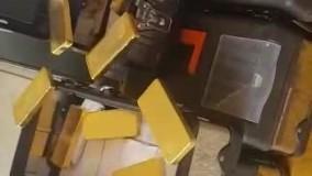 لیوزاد - فروش عمده شمش طلای 24 عیار هلدینگ لیوزاد