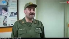 فیلم سینمایی کمدی ایرانی : اتاق311