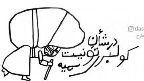 ورژنِ تازه نوید محمدزاده از «سمیه نرو»