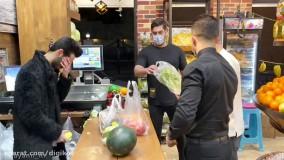 دوربین مخفی ایرانی خنده دار - میوه فروشی