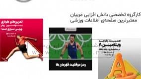 نمونه مدیریت پیج اینستاگرام خانه برتر توسط ادمین اینستاگرام ایران مایند