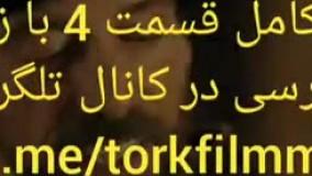 سریال جلال الدین خوارزمشاه قسمت 4 با زیرنویس فارسی
