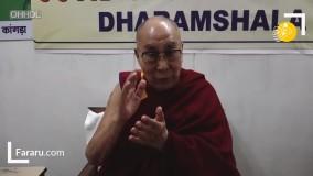 دالایی لاما واکسن کرونا را دریافت کرد