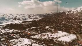 """شهرک """"کلاک"""" لواسان قبل و بعد از تخریب (فیلم)"""