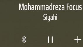 آهنگ محمدرضافکوس-سیاهی