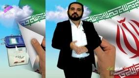 علی ناییج:احمدی نژاد در مقابل سعید محمد!!!! ؟؟