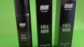 اسپری full hair /اسپری پرپشت کننده/09120750932