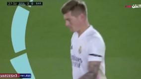 خلاصه بازی رئال مادرید 2- بارسلونا 1