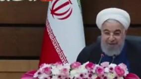 شوخی روحانی با پرسنل مرکز لیزر ایران