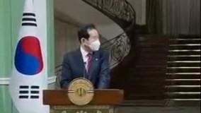 فارسی حرف زدنِ نخست وزیر کره جنوبی در نشست با جهانگیری