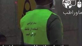 جولان مرگبار کرونا در ایران