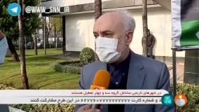 واکنش رئیس سازمان انرژی اتمی به حادثه نطنز