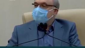 طعنه سنگین وزیر بهداشت به ریاست جمهوری