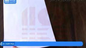 ویترای - طراحی قاب برای شیشه نقاشی شده