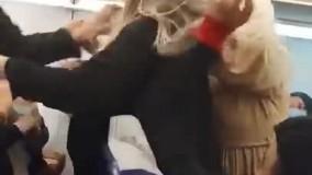 درگیری شدید بین دو زن در هواپیما