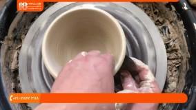 آموزش سفالگری با چرخ - ساخت سه نوع کاسه سفالی