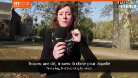 مکالمات زبان فرانسه - آموزش فرانسه قسمت 16 انگیزه و عادات یادگیری فرانسوی