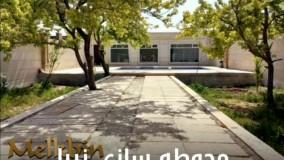 500 متر باغ ویلای مشجر با 90 متر ویلا در شهریار
