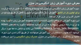 زبان انگلیسی در منزل - جملات اغراق شده
