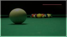 بیلیارد - ترک یک زاویه و رفتن به خط برای ضربه