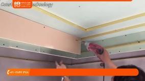 آموزش اجرای کناف کاری - سقف دکوراتیو