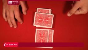 شعبده بازی با پاسور -  کارت شگفت انگیز کارت ملکه