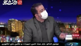 بگو مگوی مجری گفتگوی ویژه خبری با مهمان برنامه