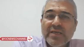 حقوق نجومی ناظران شرعی ذبح حلال تایید شد !