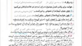 کتاب مفهوم و قرابت معنایی فارسی کنکور مینی میکرو طلایی گاج